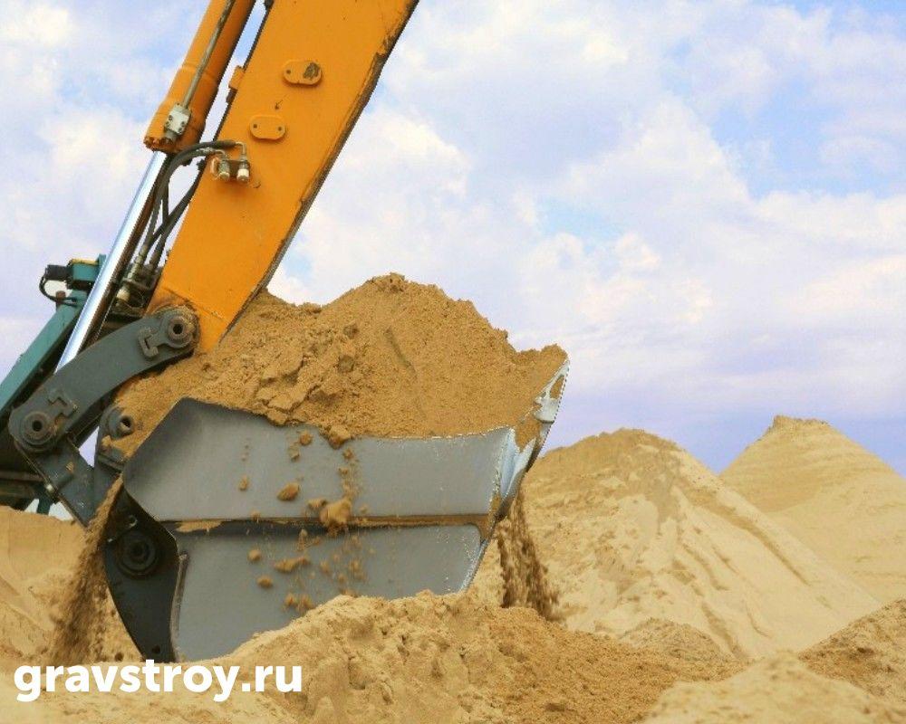 купить речной песок +с доставкой