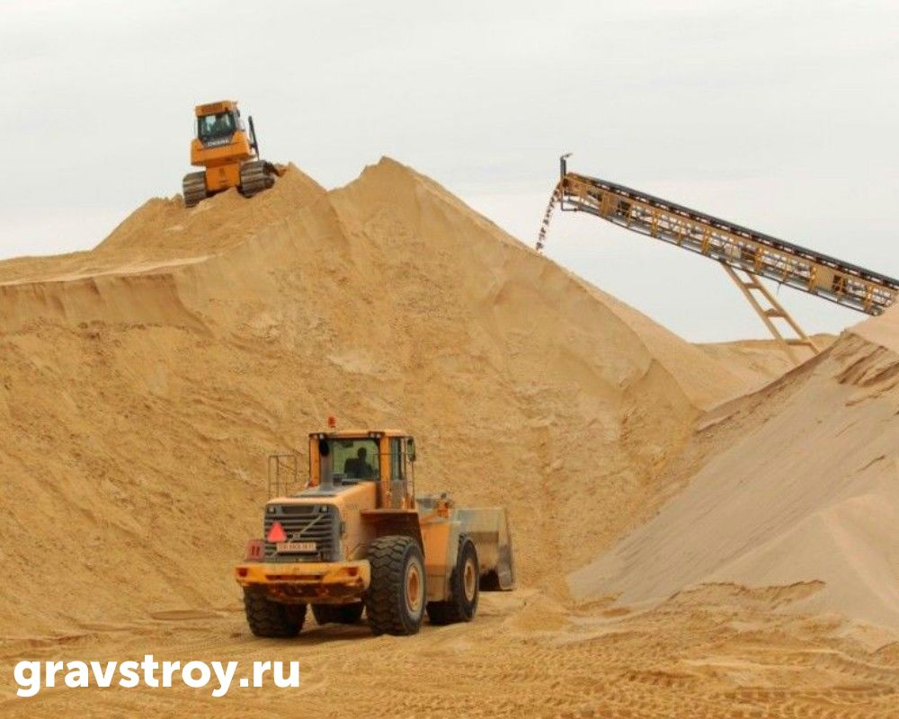 купить песок +с доставкой