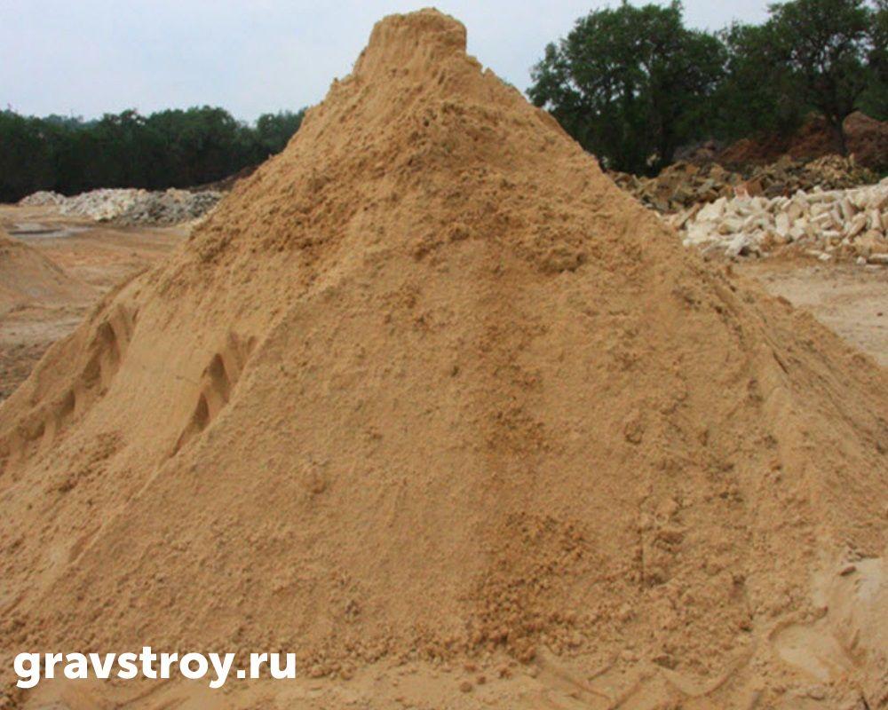 купить речной песок