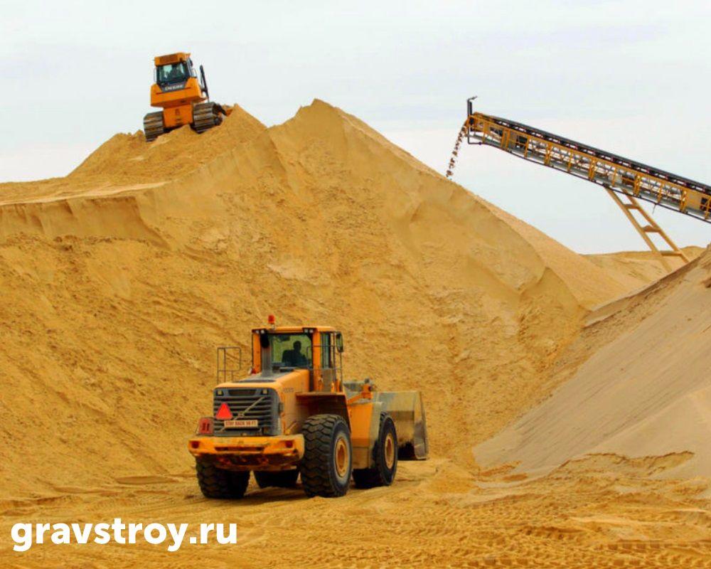 песок +для строительных работ