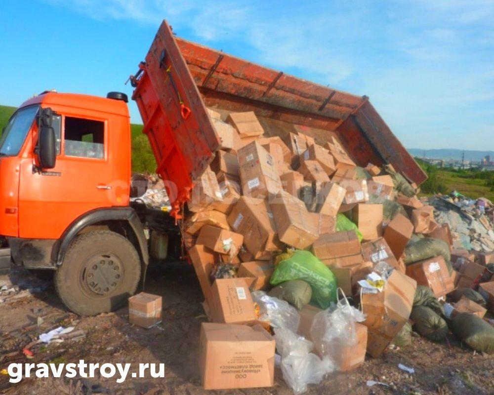 вывоз мусора строительного мусора цена